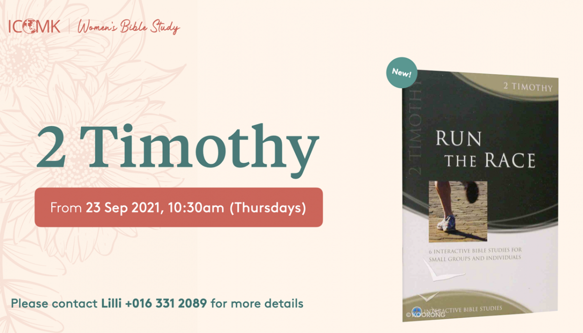 Women's Bible Study – Thursdays at 10:30am, starting 23rd Sept